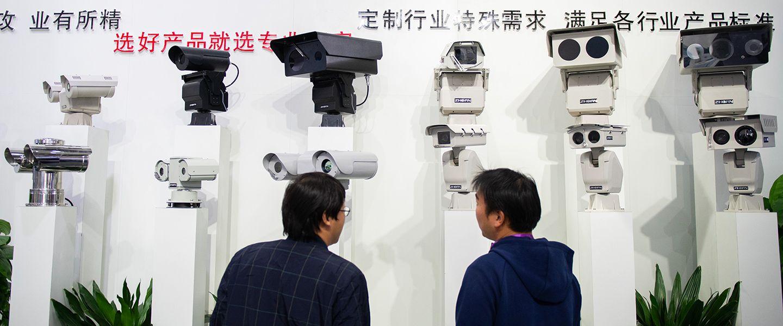 Le totalitarisme technologique s'achète sur catalogue, comme ici lors de la 14e China International Exhibition on Public Safety and Security, à Pékin, en octobre 2018. | Nicolas Asfouri / AFP