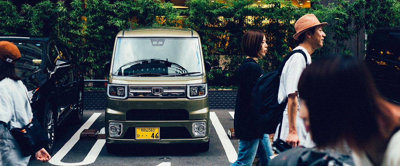 Au Japon, on loue des voitures pour ne pas rouler
