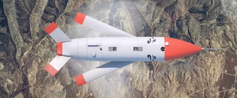 Le Speed Racer, nouvel aéronef de Lockheed Martin, se dévoile - korii.